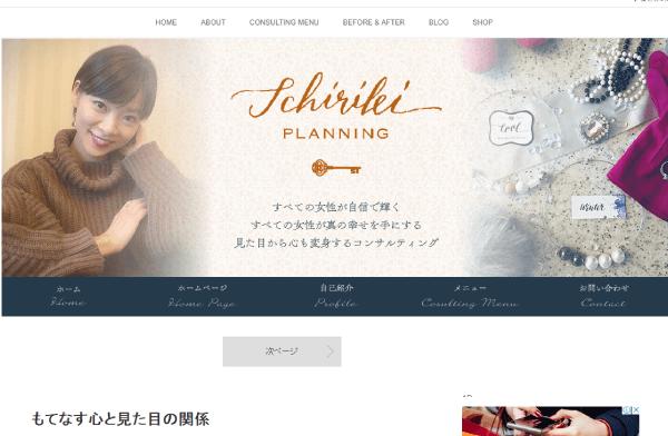 ichiriki-planning様