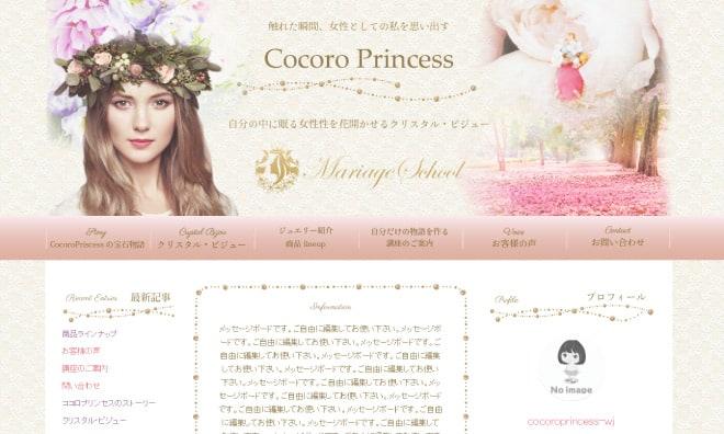Cocoro Princess